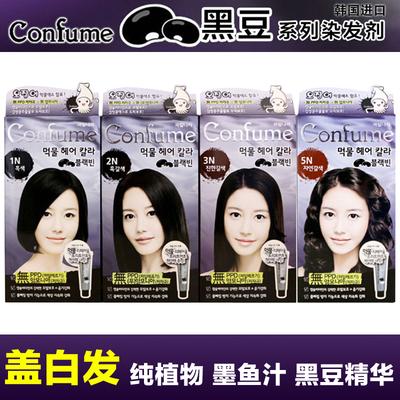 韩国进口正品水果之乡墨鱼汁染发剂孕妇天然植物黑色染发膏包邮
