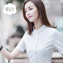 衬衫女短袖棉立方2017夏装新款韩版绣花纯棉纯色修身职业白色衬衣