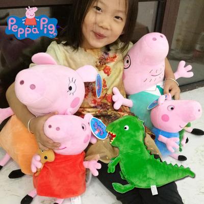 新年礼物小猪佩奇包包毛绒玩具粉红佩佩琪猪乔治恐龙公仔玩偶正版