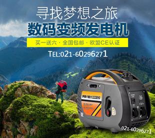 伊藤1KW小型手提式发电机便携车载单相汽油发电机组YT1000TM
