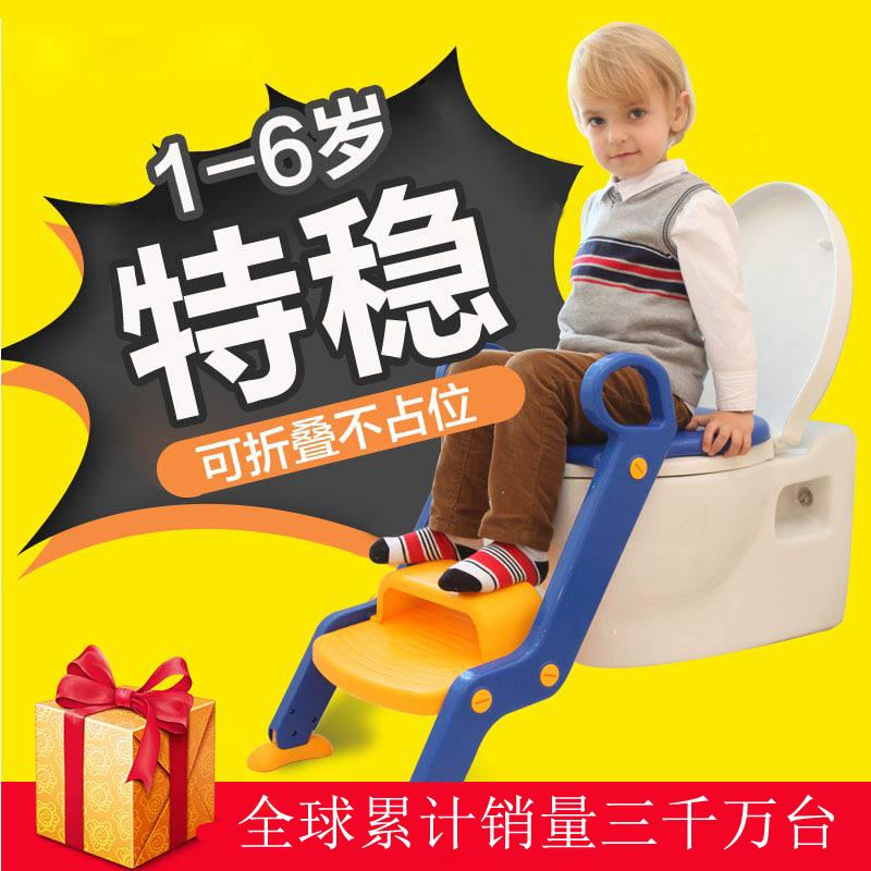 童佳贝贝儿童坐便器马桶梯宝宝折叠座便梯儿童马桶坐