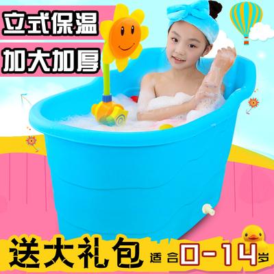 大号儿童洗澡桶 婴儿浴盆洗澡盆加厚塑料泡澡桶 宝宝沐浴桶可坐