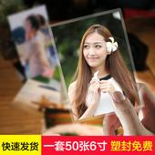 时间轴 洗照片6寸照片冲印过塑打印手机相片网上晒50张照片包塑封