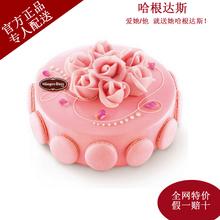 昆明北京官方哈根达斯速递冰淇淋生日蛋糕玫瑰馨语专人外送上门