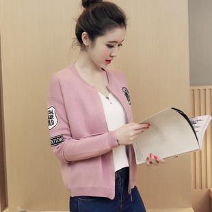春秋季韩版学生棒球服休闲小开衫2017新款宽松薄针织短外套女装潮
