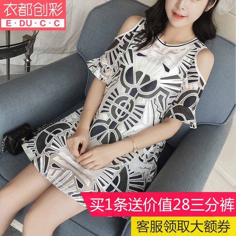 連衣裙學生寬松印花兩件套夏中裙裙顯瘦大碼韓版女裝長款