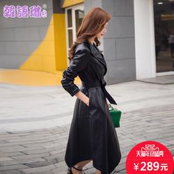 韩语琳空间2016新款冬装女装韩版修身系带不对称长款PU皮衣外套冬