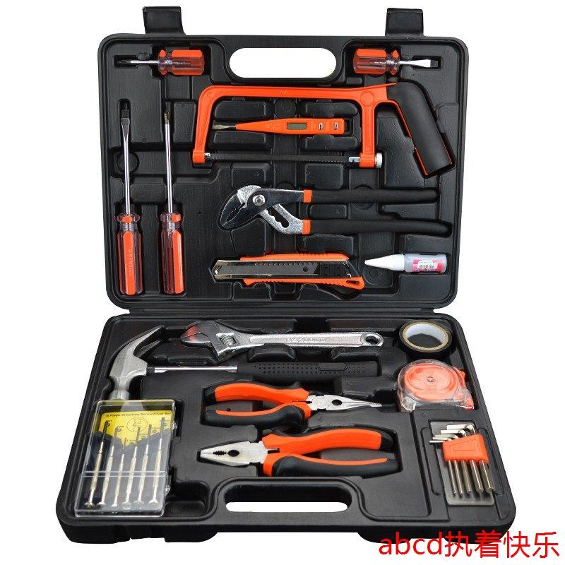 家用工具套装组合五金工具套装电动手动工具电钻打孔装修工具家装