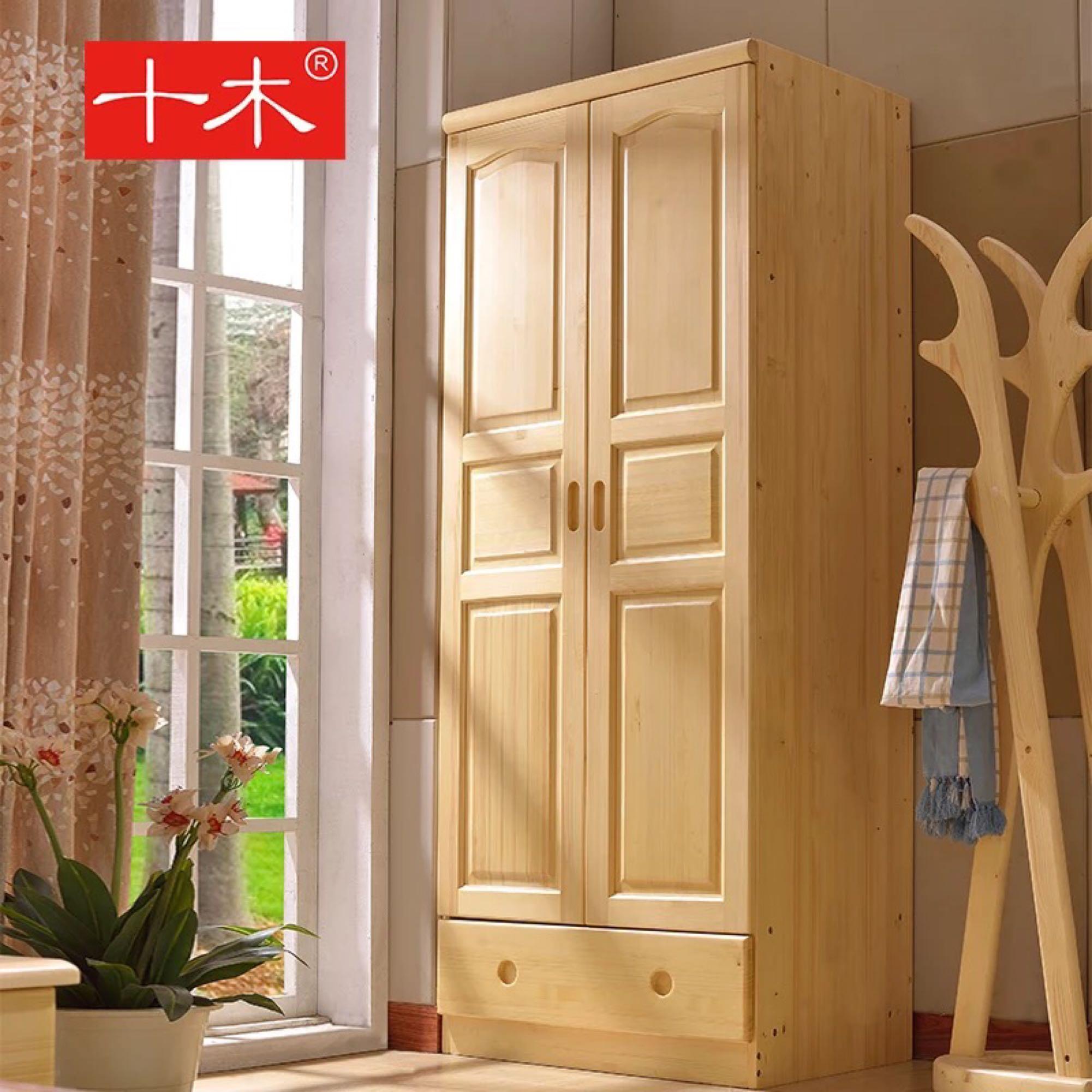 特价包邮实木衣柜松木衣柜儿童两门衣柜成人衣柜双门