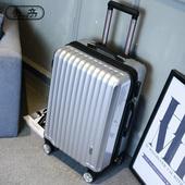 永立行李箱男万向轮密码箱子拉杆箱女学生旅行箱皮箱26寸24寸28寸