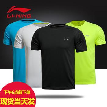 李宁短袖T恤官方旗舰店男装夏季