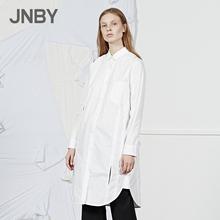 【商场同款】JNBY/江南布衣2017新款时尚休闲衬衫5HB10092图片