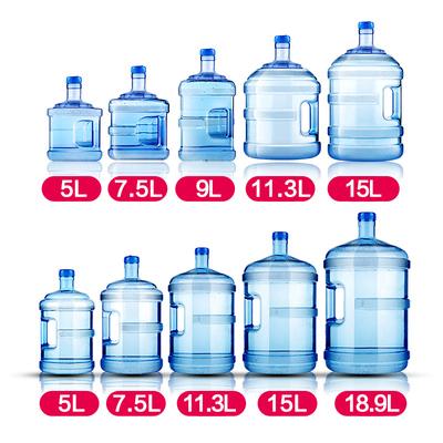 饮水机桶装纯净水矿泉水桶食品级家用塑料水瓶加厚手提大小pc水桶