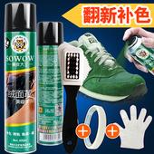 水鞋 油黑色 粉鞋 清洁护理磨砂皮反毛绒皮补色剂鞋 兽皮大王翻毛皮鞋