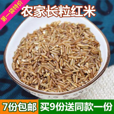 红米 新货农家红糙米 红硬米 红稻米 胚芽大米 杂粮粗粮250g