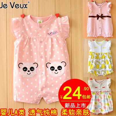 新品纯棉婴儿连体衣夏装0-1-2岁男女宝宝衣服新生儿短袖哈衣爬服