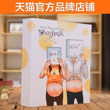 肚爸肚妈怀孕日记本孕妇日志准妈妈孕期纪念册新婚礼物笔记本3D版