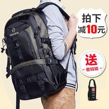 大容量背包双肩包男士户外旅游旅行包女运动登山包防水休闲双肩包