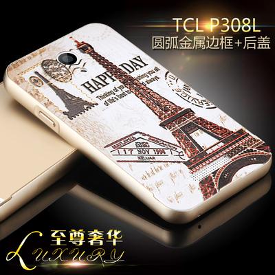 tcl p308l手机套TCL p318l手机壳P307L金属边框保护外壳后盖硬薄