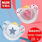 【专卖店】NUK安抚奶嘴 婴儿安抚奶嘴安睡型宝宝安慰进口0-6-18月