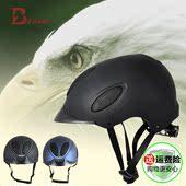 新款CHOPLIN马术骑马头盔鹰眼头盔坚固夏款透气通风吸汗马帽