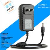振发 步步高点读机T1 T2 T800 T900E电源适配器T2000学习机充电器