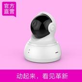 小蚁云台摄像机智能360度旋转监控家用高清WiFi无线摄像头摇头机