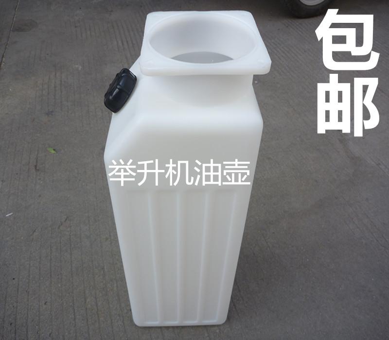 汽车升降机液压油桶