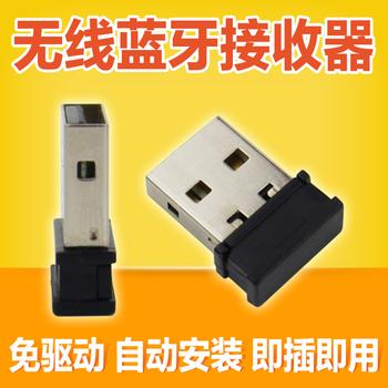 科腾188 711手柄蓝牙接收器 USB