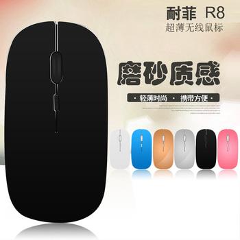 静音无声 无光 耐菲 R8 笔记本电