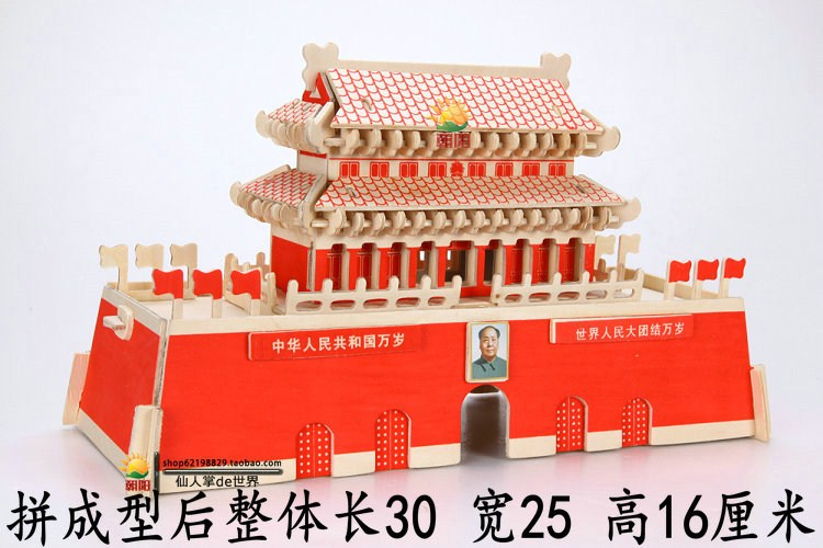 木质[图纸正品拼图]模型3d立体拼图立体v木质3创意板式cad木质下载图片