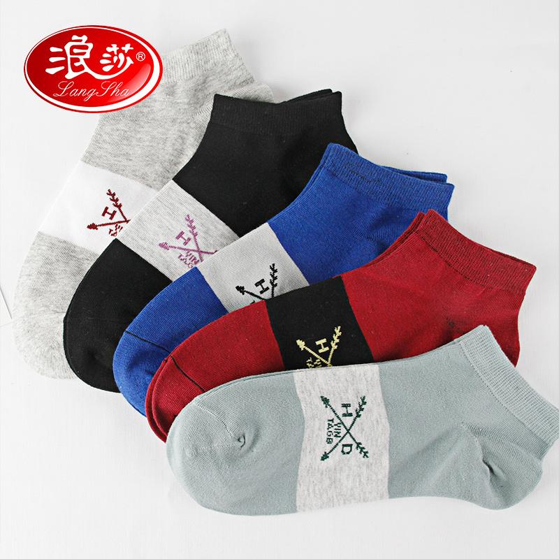 浪莎船袜男 短袜夏季薄款袜子男 浅口低帮棉袜运动袜隐形短筒男袜