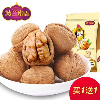 买1送1【楼兰蜜语_奶香核桃225g