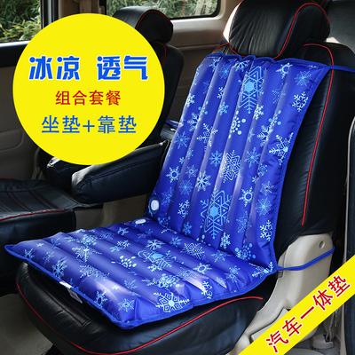 夏季冰垫水垫汽车座垫办公室椅垫消暑降温垫水坐垫组合一体冰凉垫