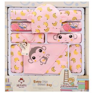 秋冬纯棉婴儿衣服礼盒新生儿礼盒 加厚出生宝宝衣服套装母婴用品