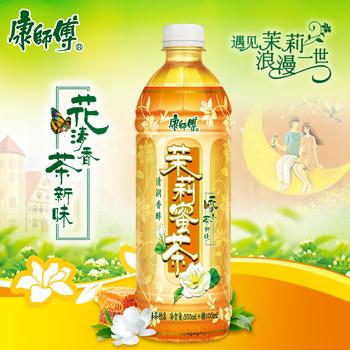 康师傅茉莉蜜茶550ml*15瓶整箱茶饮料饮品