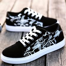 春秋季男鞋子新款男士休闲鞋韩版板鞋潮学生运动鞋耐磨单鞋跑步鞋