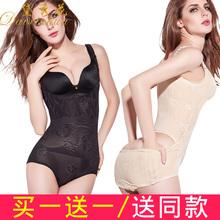美体产后瘦身衣 无痕连体塑身衣收腹束腰燃脂束身内衣女夏季超薄款