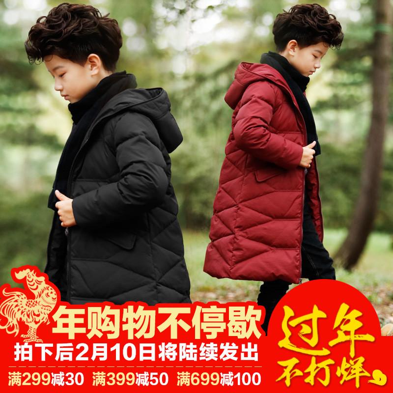 男童棉服外套长款冬装2016新款亲子棉袄中大童装加厚大衣儿童棉衣