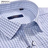 波司登男式衬衫短袖正装商务格子蓝色中年休闲半袖棉衬衣爸爸装夏