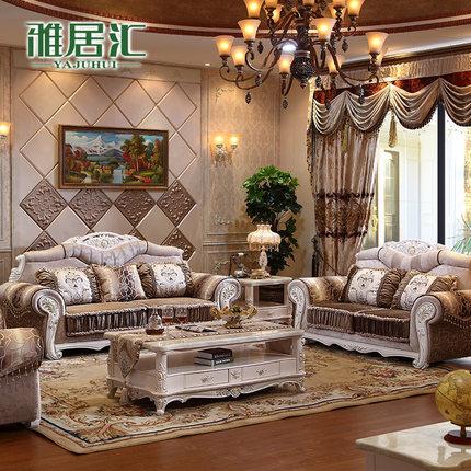 雅居汇欧式沙发怎么样
