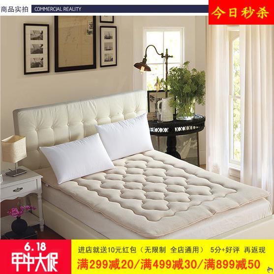 时尚品牌新款家纺珊瑚绒床垫加厚单人双人床褥子可折叠榻榻米床垫
