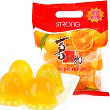 【天猫超市】喜之郎蜜桔果肉果冻(中袋)450g 果肉果冻零食品