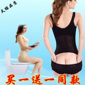 胖MM200斤 无痕后脱式连体塑身衣产后收腹束腰束身瘦身美体衣大码