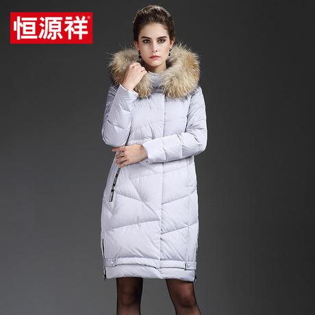 恒源祥冬装新款女士中长款羽绒服大毛领连帽大码加厚保暖外套女装商品大图