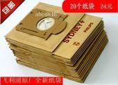 适配飞利浦吸尘器纸袋尘袋垃圾袋FC8202 FC8204 FC820 FC8208