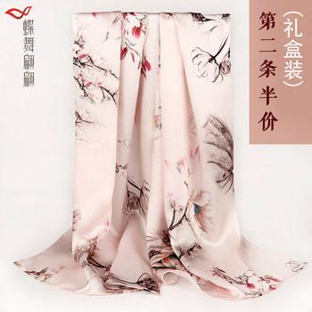 杭州丝绸真丝丝巾女士春季桑蚕丝围巾防晒披肩夏季两用百搭长款