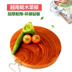 正宗越南铁木砧板实木切菜板蚬木菜板厨房家用圆形案板耐用木案板