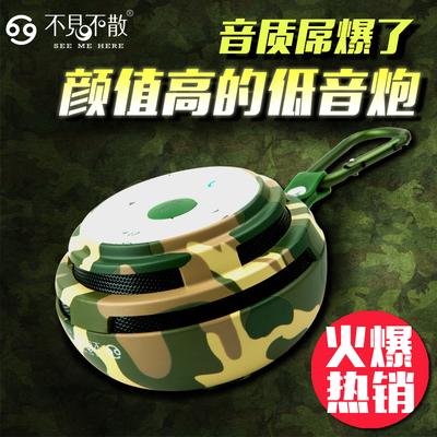 See Me Here/不见不散 BV200无线蓝牙音箱迷你便携式小音响低音炮