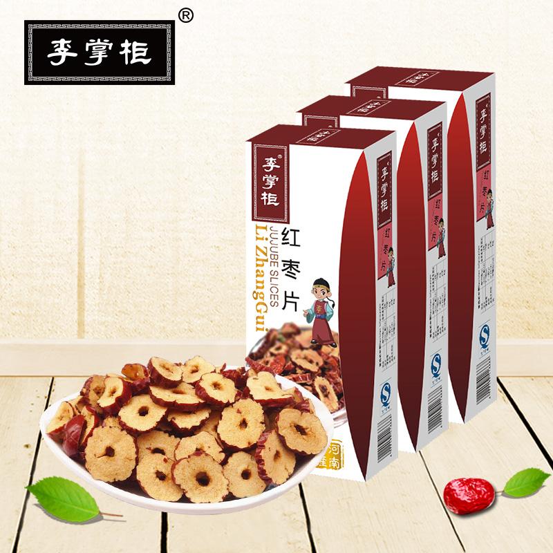 河南干脆泡茶礼盒红枣干吃小特产掌柜干枣干枣片